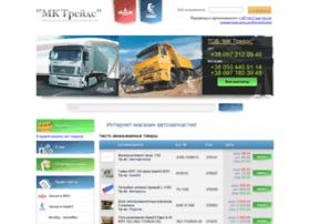 Maz-service.com.ua thumbnail