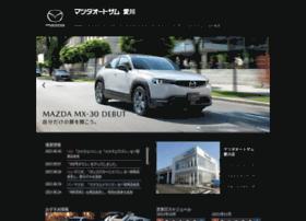 Mazda-autozam-aikawa.jp thumbnail