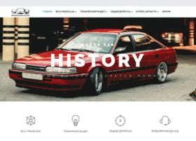 Mazda626club.ru thumbnail