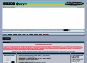 Mazdaservice.org thumbnail