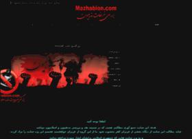 Mazhabioon.com thumbnail