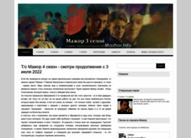 Mazhor.info thumbnail