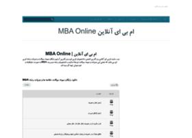 Mba-online.ir thumbnail