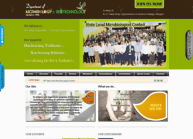 Mbbtshirpur.in thumbnail