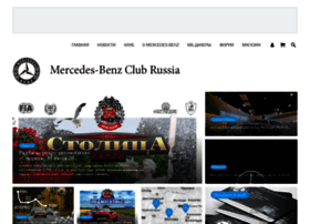 Mbclub.ru thumbnail