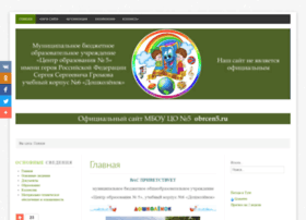 Mbdou106-tula.ru thumbnail