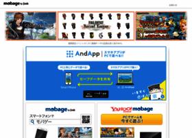 Mbga.jp thumbnail