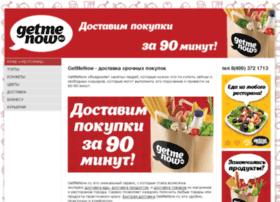 Mbillion.ru thumbnail