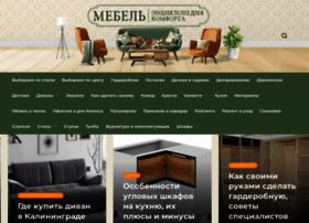 Mblx.ru thumbnail
