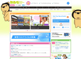 Mbs.co.jp thumbnail