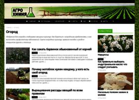 Mc-magia.ru thumbnail