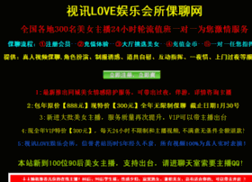 Mcaob.cn thumbnail