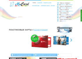 Mcard.kiev.ua thumbnail