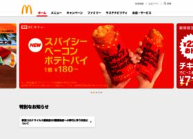 Mcdonalds.co.jp thumbnail