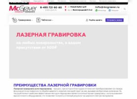 Mcgraver.ru thumbnail