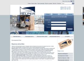 Mchelper.com.ua thumbnail