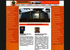 Mcmohali.org thumbnail