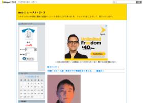 Mco-news.blog.so-net.ne.jp thumbnail