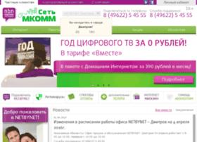 Mcomm.ru thumbnail