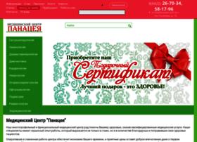 Mcpanacea.ru thumbnail