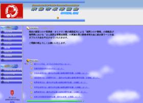 Mctta.jp thumbnail
