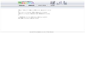 Md-navi.jp thumbnail