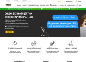 Mdm-internet.ru thumbnail
