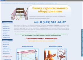 Mdn-prom.ru thumbnail