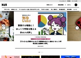 Mdn.co.jp thumbnail