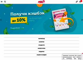 Mdshow.ru thumbnail