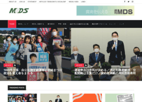 Mdsweb.jp thumbnail