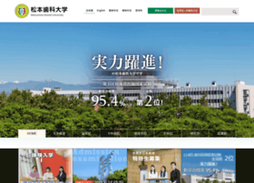 Mdu.ac.jp thumbnail