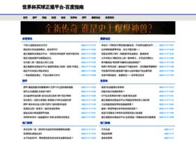 Me100.net thumbnail