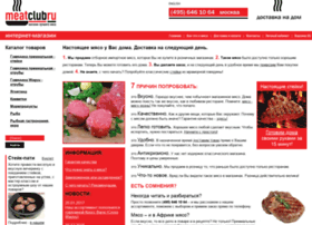 Meatclub.ru thumbnail