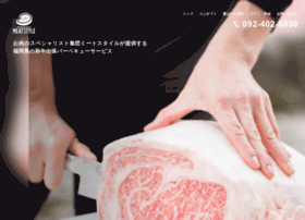 Meatstyle.jp thumbnail