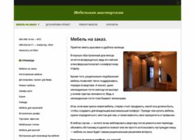 Mebel-albert.kiev.ua thumbnail