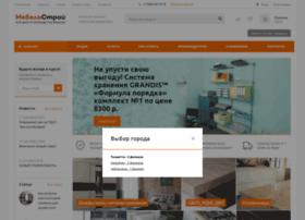 Mebel-stroy.ru thumbnail