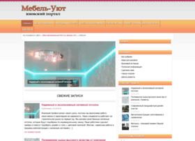 Mebel-uyt.kiev.ua thumbnail