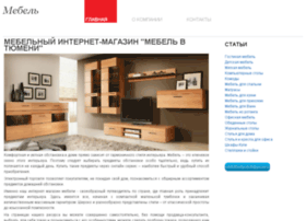 Mebel-v-tyumen.ru thumbnail