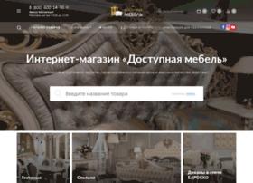 Mebeldc.ru thumbnail