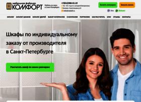 Mebell.ru thumbnail