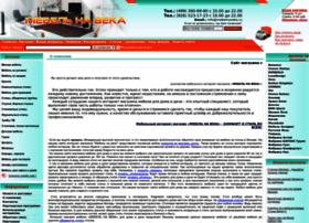 Mebelnaveka.ru thumbnail