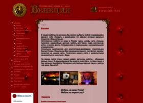 Mebelpskova.ru thumbnail
