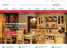 Mebelsale24.ru thumbnail