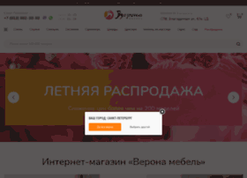 Mebelverona.ru thumbnail