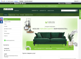 Mebelvsem.net thumbnail
