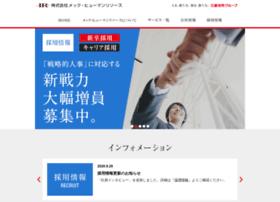 Mechr.co.jp thumbnail