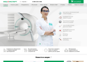Med-exp.ru thumbnail