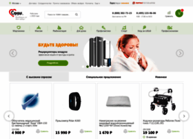 Med-serdce.ru thumbnail