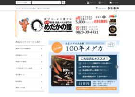 Medakanoyakata.jp thumbnail